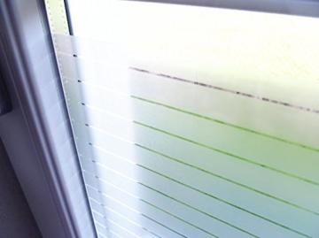 Lifetree 128 Selbstklebend ohne Klebstoff Fensterfolie 2D Statisch Folie Sichtschutzfolie 45*200CM -